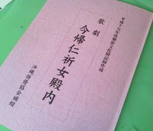 NEC_0219