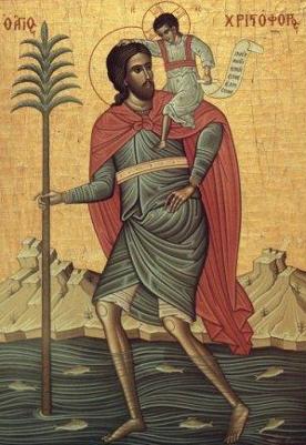 クリストフォロス