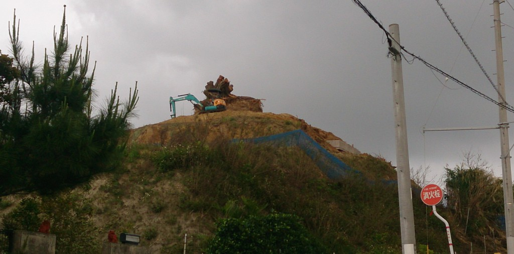 on hill