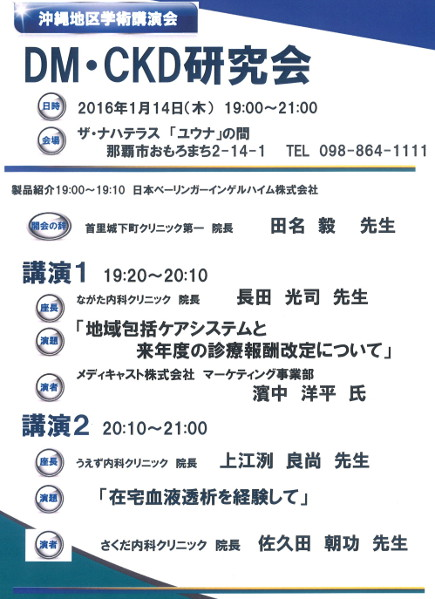 20160114160238_00001